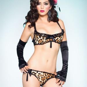 Conjunto Miau de sujetador y braguita de leopardo