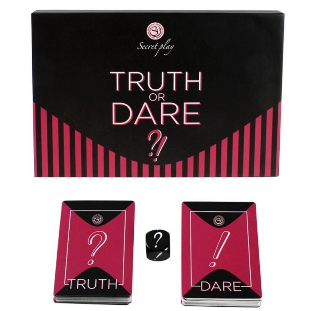 ¿Verdad o Atrevimiento erótico? El Juego de la Verdad